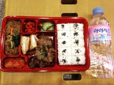 First mean in S Korea - $4.5 for all of this