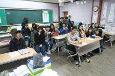 Second Grade Class