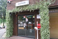 Cafe entrance