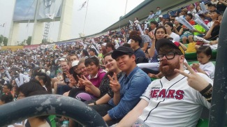 Our first game at Jamsil Stadium