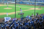 Cheersquad captain + the cheerleaders for the Samsung Lions in Daegu